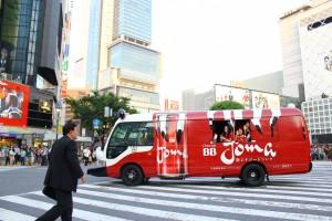 走2014渋谷joma_IMG_8905