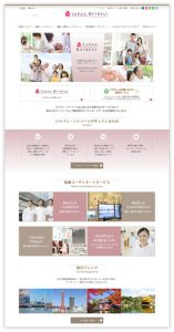 JapanRetreat-newsite-1